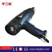 Heat gun power tools