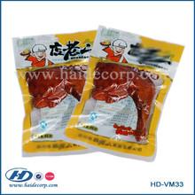 biodegradable vacuum plastic food packaging bag