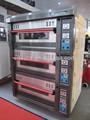 Comercial de pão da padaria máquinas/pão de forno deck