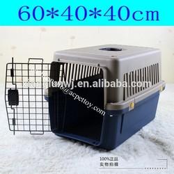 wholesale plastic pet carrier box Dog Travelling Cage