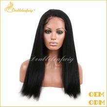 With baby hair afro hair nubian kinky twist