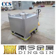 ss304 steel kerosene storage tote tank