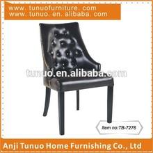 Dark brown Lydia Dining Chairs wood design dining furniture TB-7276