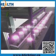 2014 hot sale inner house led grow light manufacturer