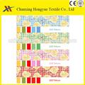 melhor qualidade de impressão do poliéster tecido chinês para fazer a roupa de cama e tecido acolchoado