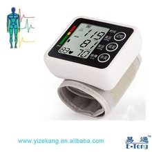 Home Use Digital Wrist Type & Arm Type Blood Pressure Monitor Price With LED