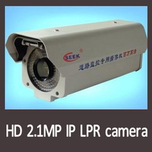 shenzhen full hd licence plate recognition ip lpr high speed camera
