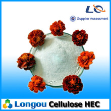 2014 new Cellulose hec industrial grade hydroxyethyl cellulose