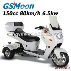 150cc trike scooter meet EPA EEC DOT