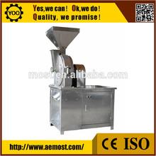 E0122 new condition electric high speed chocolate sugar pulverizer machine