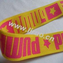 2014 nylon jacquard elastic,Custom jacquard elastic,Soft jacquard elastic