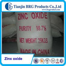 Alimentos grado de óxido de zinc zno 99.7/blanco de zinc precio poder comprar