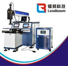 Pvc welding machine,ppr welding machine,miller welding machine prices