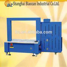 PP stripping carton machine/PP belt packing strip machine/automatic packaging machine