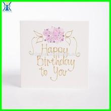 Yiwu 2014 New Arrived wholesale white elegant handmade printing greeting card happy birthday