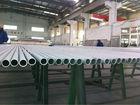 Nickel Alloy steel pipe