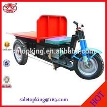 701hot sale tricycle 3 wheel motorcycle008618737468136