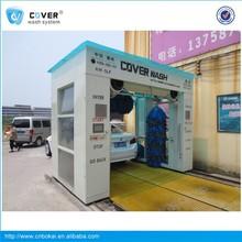 energy and water saving eco car wash