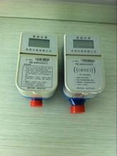 contactless RF card prepay intelligent water meter for cold/hot water meter,multi-jet wet dial type water flow meters