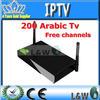iptv receiver box tv smart media box iptv arabic tv 2 X Quad Core cpu (8 GPU) DDR512MB Build in 8GB flash