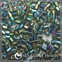 High Quality Fashion JS Glass Seed Beads - 605# Iris 2-CUT Beads For Garment & Jewelry