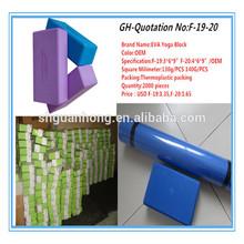 portable outdoor camping mat/intdoor moisture sleeping mat/extra wide XPE foam baby educational play mat