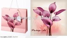 wholesale luxury paper shopping bag/christmas paper bag/art paper bag