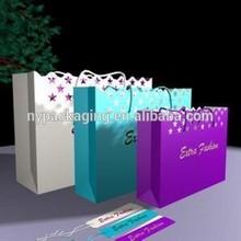 cheap retail christmas paper bag/luxury paper shopping bag/art paper bag
