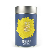 chamomile tea for detox and herbal supplements