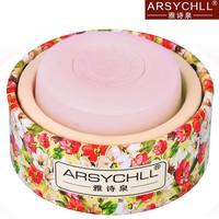 with bara rose oil dark spot remover skin whitening soap