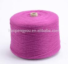 raw white on cone 100 worsted acrylic yarn