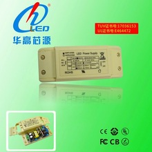 switching adapter ac dc power supply