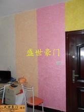 petillant fibre naturelle décoration intérieure mur de papier belle