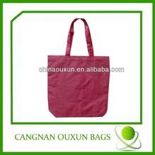 Customized printed nylon shopping bag