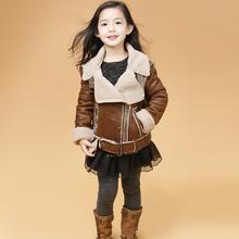 MS60833C wholesale girl fur jacket short style fancy winter children coat