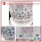 Gravure printing food grade composite packaging materials