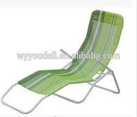 steel folding beach chair