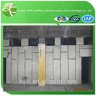 economic house prefabricated,cement board panel