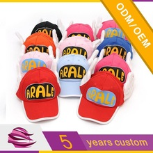 NEW wholesale embroidery cartoon cotton children baseball cap