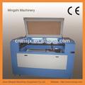 Maravilhoso 3d foto de cristal laser máquina de gravura ms-6090