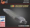 Precio competitivo led luz de calle 40 w calle alimentación de máquinas expendedoras cesta