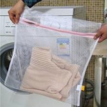 Lingerie wash bag, mesh laundry bag, polyester mesh washing bag