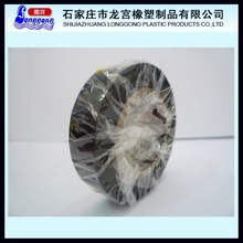 pvc insulation tape for electric