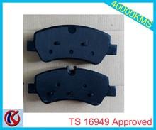 New model brake pad for Transit Custom 2012
