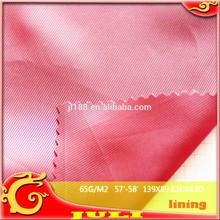 210T 230T polyester taffeta fabric twill lining fabric