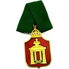NBA/NFL/Olympic cheap custom medals with ribbon, custom medal maker