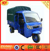 2014 made in China Steel Horse SH30.2 semi-closed three wheel covered tricycle