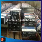 Hot Selling Flat Steel D2 JIS standard tool steel