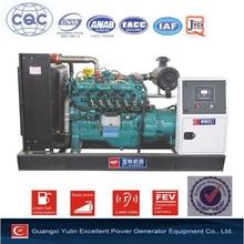 60 70 80kw natural gas generator set for sale, low price, alternator generator