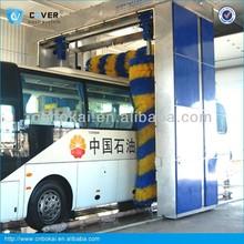 gantry bus washing equipment